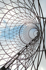 Shukhov Tower in Moscow. Currently under threat of demolition, the tower is at the top of UNESCO's 'Endangered Buildings' list, and there is an international campaign to save it.