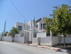 Siège de la Mairie de Oudjana (Algérie).jpg