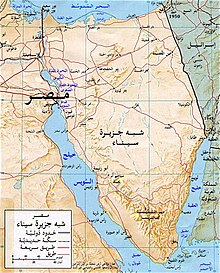 Sinai-peninsula-map-ar.jpg