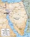 Sinai-peninsula-map-ar.jpg