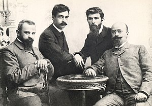 Peyo Yavorov - From left to right, Pencho Slaveykov, Peyo Yavorov, Petko Todorov, and Krastyo Krastev