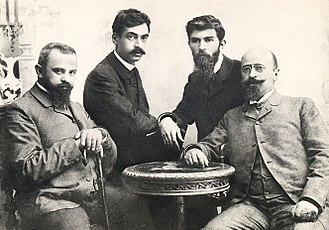 Peyo Yavorov - From left to right, Pencho Slaveykov, Peyo Yavorov, Petko Todorov, and Krastyo Krastev