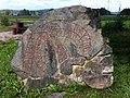 Smalands runinskrifter99.JPG
