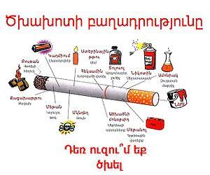 Smoking Kills-hy