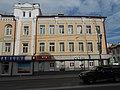 Smolensk, Bolshaya Sovetskaya street 29 - 6.jpg
