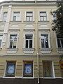 Smolensk, Lenina Street, 6 - 04.jpg