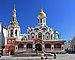 Sobór Kazańskiej Ikony Matki Bożej w Moskwie.jpg