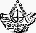 Société libre d'agriculture, sciences, arts et belles-lettres de l'Eure.jpg