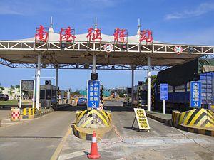 South Port - Image: South Port (Hainan) 01