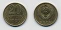 Soviet Union-1982-Coin-0.20.jpg
