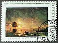 Soviet stamps 1974 Ajvasovskij Vid Odessy v lunnuju notsch.JPG
