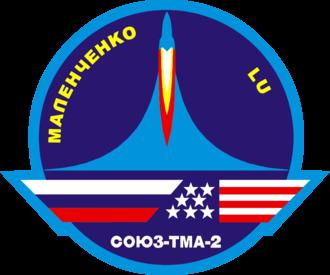 Soyuz TMA-2 - Image: Soyuz TMA 2 Patch