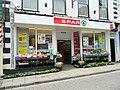 Spar Shop, High Street, Ross-on-Wye - geograph.org.uk - 1307476.jpg