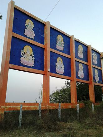 Karighatta temple - Atop Karighatta Mountain