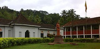 Sri Palee College