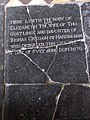 St George's church - C17 ledger stone - geograph.org.uk - 846825.jpg