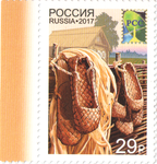 Stamp-russia2017-lapti.png