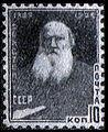 StampUSSRTolstoy1928 1.jpg