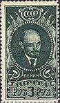 Stamp Soviet Union 1928 307.jpg