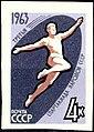 Stamp Soviet Union 1963 CPA2894.jpg