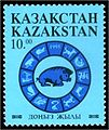Stamp of Kazakhstan 074.jpg
