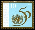 Stamp of Kazakhstan 101.jpg