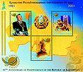 Stamp of Kazakhstan 358-360.jpg