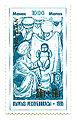 Stamp of Kyrgyzstan 066.jpg