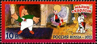 Karlsson-on-the-Roof - The characters from the Soviet animated film directed by Boris Stepantsev depicted on a Russian stamp, 2012.