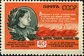 Stamp of USSR 1796.jpg