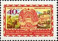 Stamp of USSR 2087.jpg