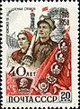 Stamp of USSR 2253.jpg