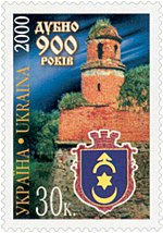 Stamp of Ukraine s334.jpg