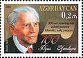 Stamps of Azerbaijan, 2014-1157.jpg