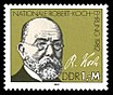 Stamps of Germany (DDR) 1982, MiNr 2685.jpg