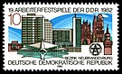 Stamps of Germany (DDR) 1982, MiNr 2706.jpg
