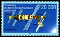 Stamps of Germany (DDR) 1988, MiNr 3172.jpg