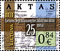 Stamps of Lithuania, 2015-11.jpg
