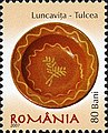 Stamps of Romania, 2007-068.jpg