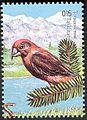 Stamps of Tajikistan, 015-02.jpg