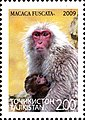 Stamps of Tajikistan, 020-09.jpg