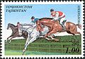 Stamps of Tajikistan, 047-02.jpg