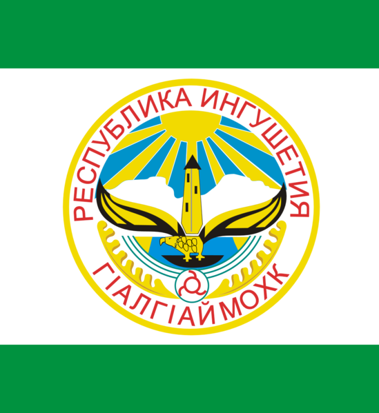 Файл:Standard of the President of the Republic of Ingushetia.png