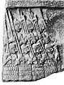Stele of the vultures (lancers).jpg