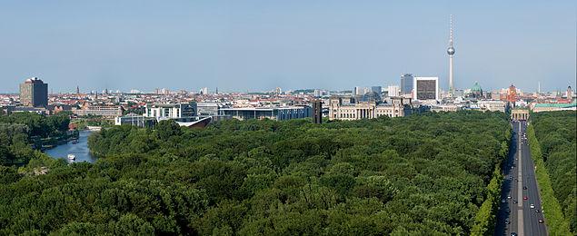 У центрі міста розташований парк