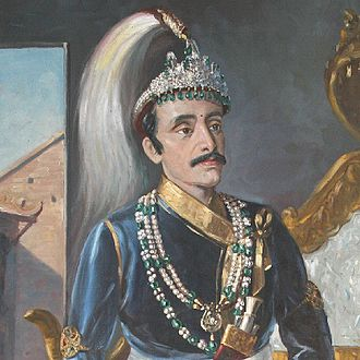 Surendra of Nepal - Image: Surendra Bikram Shah