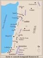Syria za Ramzesa II.png