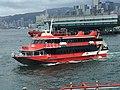 TAIPA Hong Kong Island to Macau(Outer Harbour) leave Hong Kong 08-07-2019.jpg