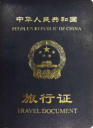 Chinese Travel Document Wikipedia