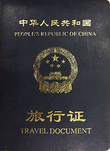 National Without Household Registration Wikipedia